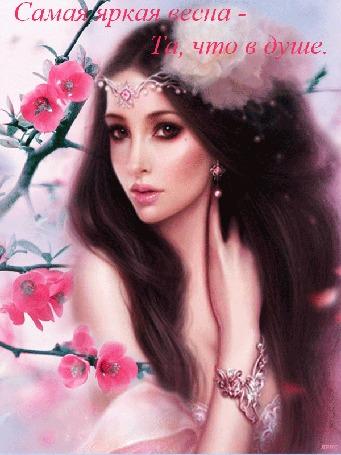 Анимация Девушка с цветком в волосах, с украшением на волосах, а ушах браслет на руке на фоне ветки сакуры, (Самая яркая весна - та, что в душе.)