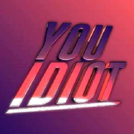 Анимация Переливающаяся надпись You Idiot / Вы идиот