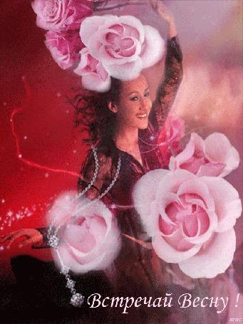 Анимация Девушка держит в руке букет роз, бежит на встречу весне, на шее цепочка с кулоном, вокруг нее розы, падают лучи солнца, (Встречай весну!)