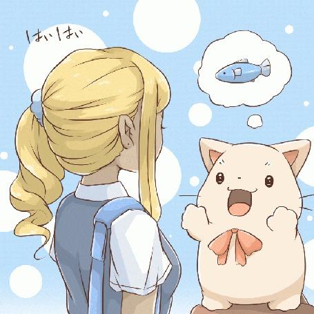 Анимация Девочка стоит перед хлопающим лапками котенком