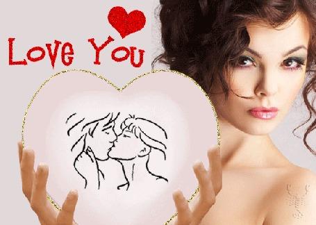 Анимация Девушка держит в руках сердечко, внутри которого парень целует девушку (Love you / Люблю Вас)