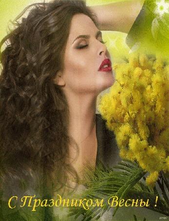 Анимация Красивая девушка вдыхает аромат мимозы в лучах весеннего солнца, (С праздником весны!)