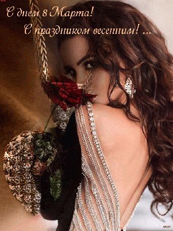 Анимация Девушка с розой в руке, в платье с открытой спиной, с красивыми украшениями, на фоне качающегося медальона сердце на цепочке, (С Днем 8 марта! С праздником весенним)
