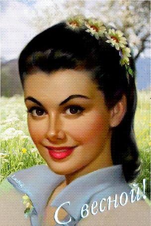 Анимация Красивая девушка с ромашкам в волосах мило улыбается, радуясь солнышку, природе, весне (С весной!), by Lush@