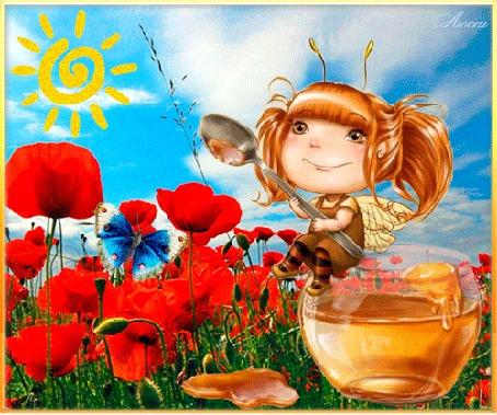 Анимация Девочка-пчела с ложкой сидит на баночке с медом на поляне маков, рядом порхает голубая бабочка, а в небе блестит солнышко