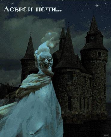 Анимация Девушка в длинном платье идет по берегу моря, на котором стоит старинный замок, на фоне ночного, звездного неба, (Доброй ночи!)