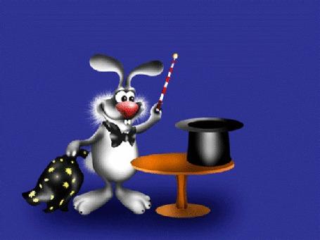 Анимация Кролик поменялся ролями с фокусником и тот, по мановению волшебной палочки, выпрыгивает из цилиндра и поздравляет нас с праздником (С 1-м апреля!)