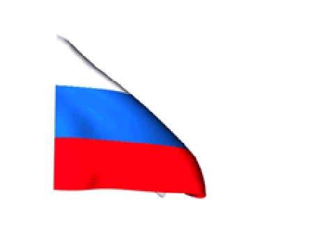 Анимация Развевающийся флаг России на белом фоне