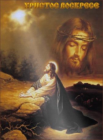 Анимация Мужчина молится на фоне неба с лучами солнца и ликом Иисуса Христа с надписью Христос Воскресе