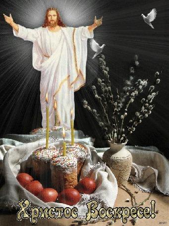 Анимация Иисус Христос стоит с поднятыми руками, освещая все вокруг, летают белые голуби, на столе, в льняной скатерти, пасхальные куличи, на которых горят свечи, крашеные яйца, ваза с вербой, (Христос Воскресе!)