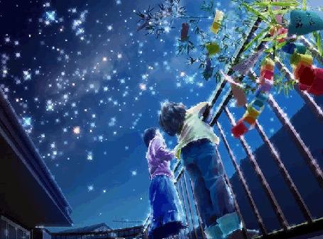 Анимация Дети смотрят на ночное небо