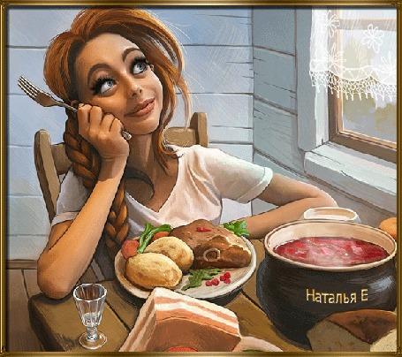 Анимация Девушка сидит за столом с едой, by Наталья Е