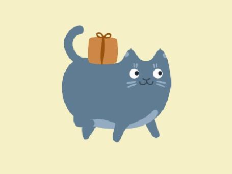 Анимация Кот несет на спине подарок, перевязанный ленточкой