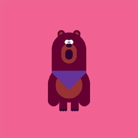 Анимация Смешной медведь исходится в крике, by Robin Davey / Робин Дэви