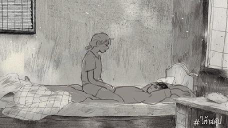Анимация Парень с девушкой на кровати