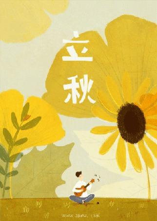 Анимация Парень сидит с гитарой под огромными цветами, by Oamul Lu