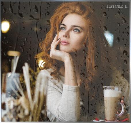 Анимация За окном с каплями дождя сидит девушка за столом, by Наталья Е