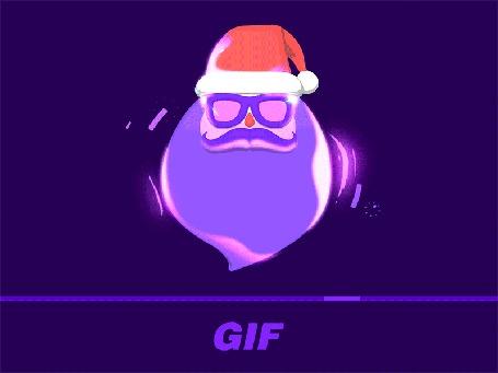 Анимация Волшебное появление Санты (GIF)