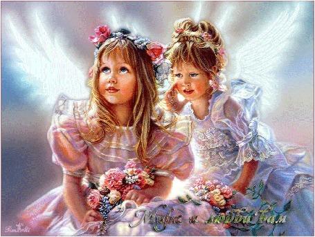 Анимация Девочки ангелы с цветами в руках (Мира и любви вам), by Tim2ati
