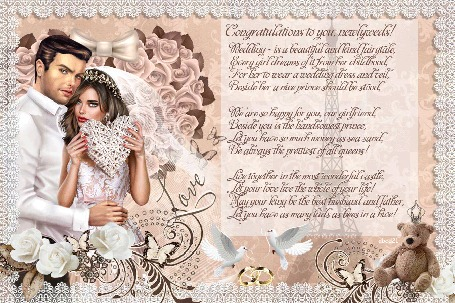 Анимация Влюбленная пара на фоне роз, by abcd21