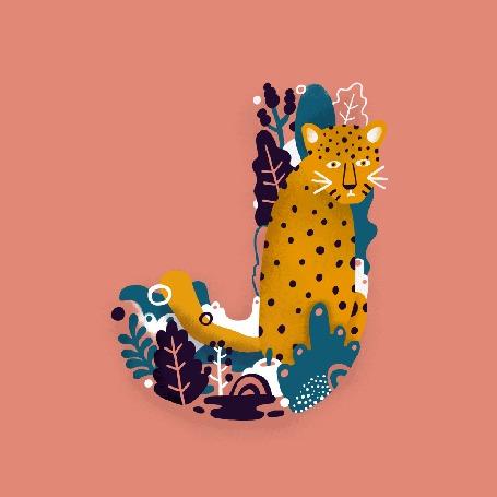 Анимация Моргающий леопард среди деревьев