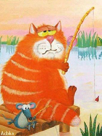 Анимация Рыжий кот и мышка ловят рыбку, by Acdka