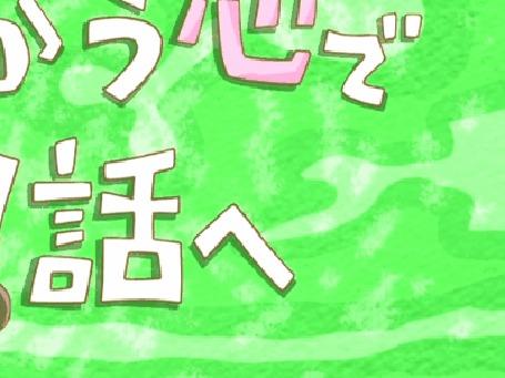 Анимация Пуфик / Poyo катается на велосипеде, кадр из аниме Хроники Пуфика / Poyopoyo Kansatsu Nikki