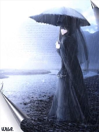 Анимация Девушка с зонтиком под дождем