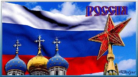 Анимация На фоне неба и облаков реет государственный флаг России (Россия)