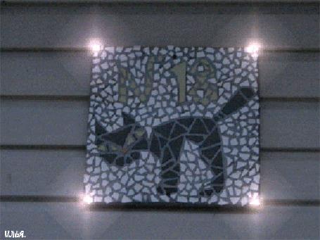 Анимация Рисунок кота изображенный на мозайке