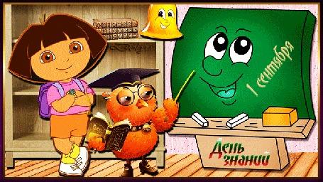 Анимация Даша-следопыт с ранцем стоит у школьной доски, рядом с птицей-учителем (1 сентября - День знаний)