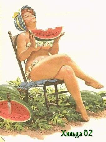 Анимация Толстушка Хильда ест арбуз, сидя в кресле-качалке на грядке, художник Дуэйн Брайерс / Duane Bryers (Хильда 02)