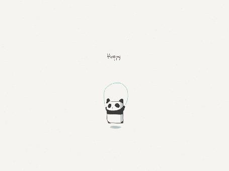 Анимация Панда прыгает со скакалкой (happy / счастливый)