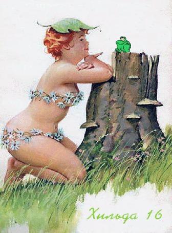 Анимация Толстушка Хильда наблюдает за сидящей на пне лягушкой, ловящей мошку, художник Дуэйн Брайерс / Duane Bryers