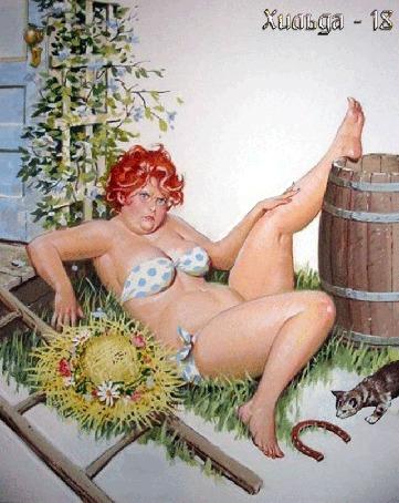 Анимация Упавшая с лестницы толстушка Хильда лежит на травке и гладит свою ножку, закинув ее на стоящую рядом бочку, рядом лежит ее шляпка и подкова, к которой подбегает котенок, художник Дуэйн Брайерс / Duane Bryers
