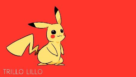 Анимация Пикачу / Pikachu из аниме Покемон / Pokemon танцует на красном фоне, by Trillo-Lillo