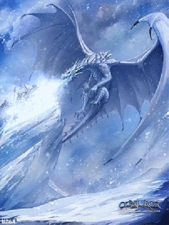 Анимация Дракон атакует синим пламенем наступающих на него воинов