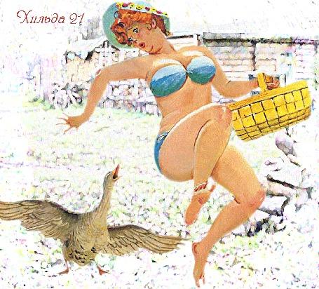 Анимация Толстушка Хильда в купальнике и панаме, с корзинкой в руке, убегает от гуся, художник Дуэйн Брайерс / Duane Bryers