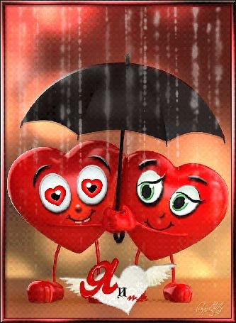 Анимация Два сердечка под зонтом. by tim2ati