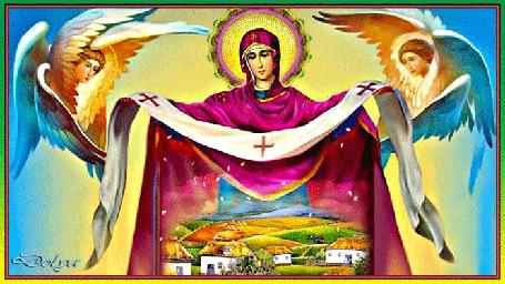 Анимация Пресвятая Богородица раскрыла покров над домами, полями и горами. По бокам от нее два ангела
