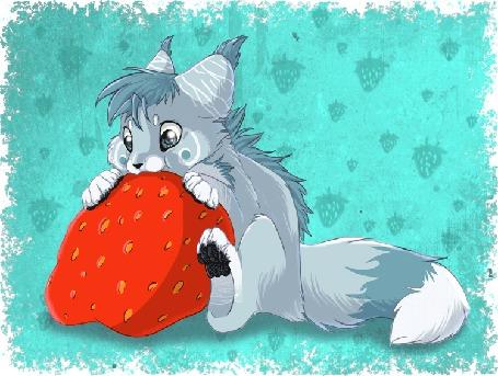 Анимация Фантастическое животное ест клубнику, by Miosita