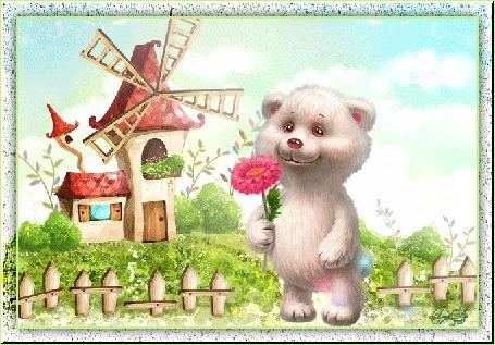 Анимация Мишутка стоит возле дома а в руке у него цветок. by tim2ati