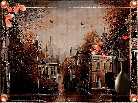 Анимация Дождь осенью в Москве