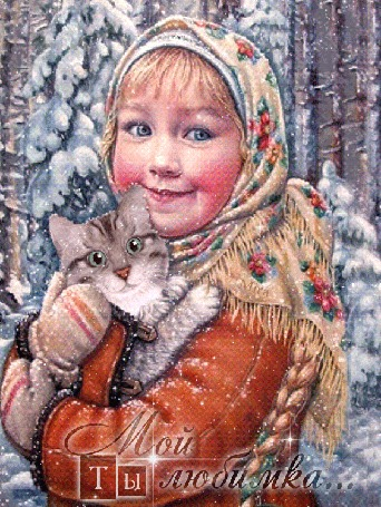 Анимация Девочка с кошкой на руках под падающим снегом, (Ты мой любимка)