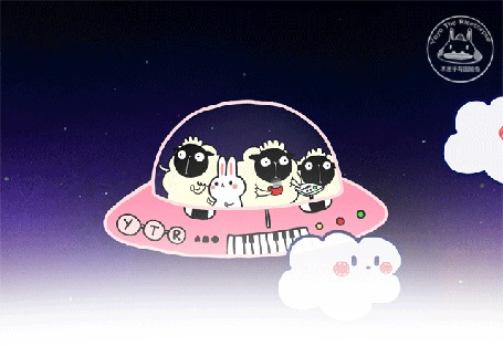 Анимация Белый кролик и три овечки летят в летающей тарелке по ночному небу, by Yoyo The Ricecorpse