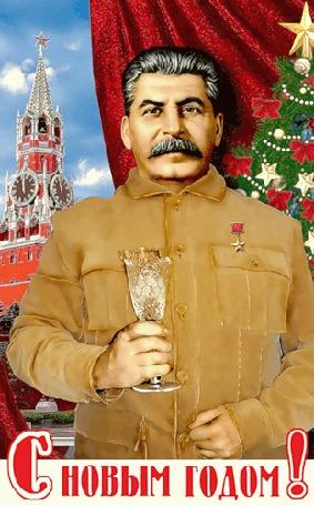 Анимация Сталин поздравляет с новым годом на фоне наряженной елки с бокалом шампанского