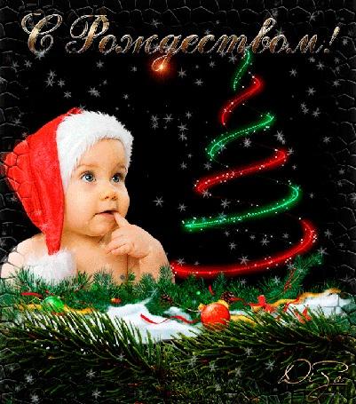 Анимация Ребенок в шапке Деда Мороза за новогодней композицией: веток ели, шариков, шишек и серпантина, на фоне светящихся линий, создающий образ праздничной елки (С Рождеством! ), by Диза
