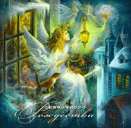 Анимация Девочка-ангел с горящим фонарем и котом сидит у окна (Сказочного рождества)