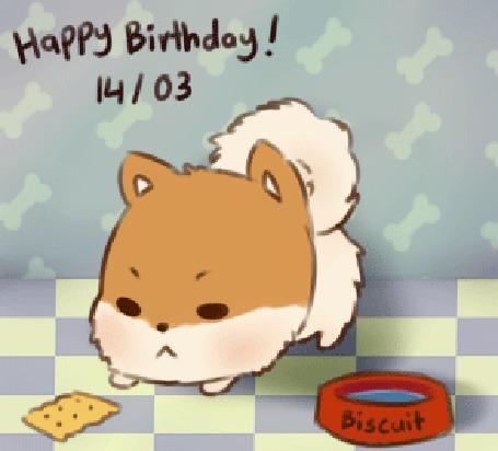 Анимация Лающий щенок с виляющим хвостом (Happy Birthday / С днем рождения), by WikiME