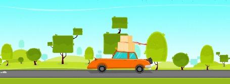 Анимация Авто едет по дороге